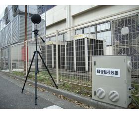 騒音監視装置